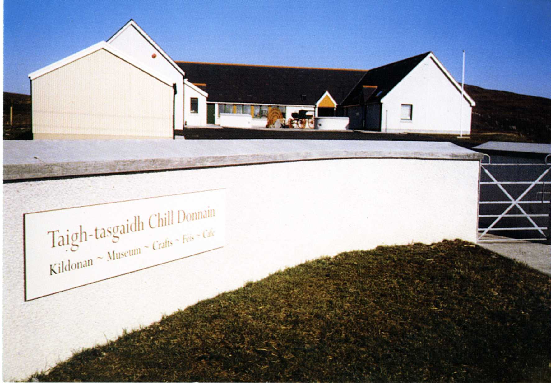 Kildonan Museum, South Uist